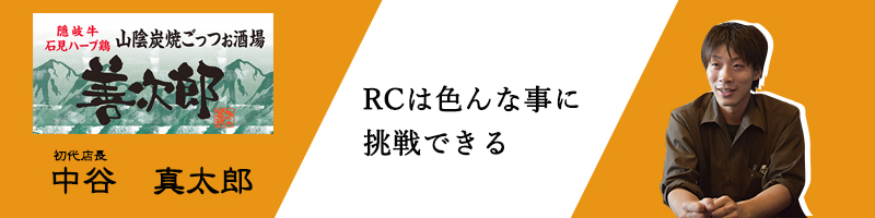 rcgroup_sozai_12